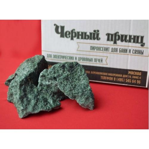 """Камень для бани и сауны ПИРОКСЕНИТ """"Черный принц"""" колотый средний"""