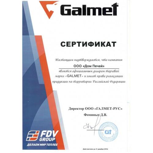Сертификат дилера GALMET